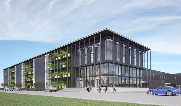 L'entrepôt de Scotch & Soda aux Pays-Bas.